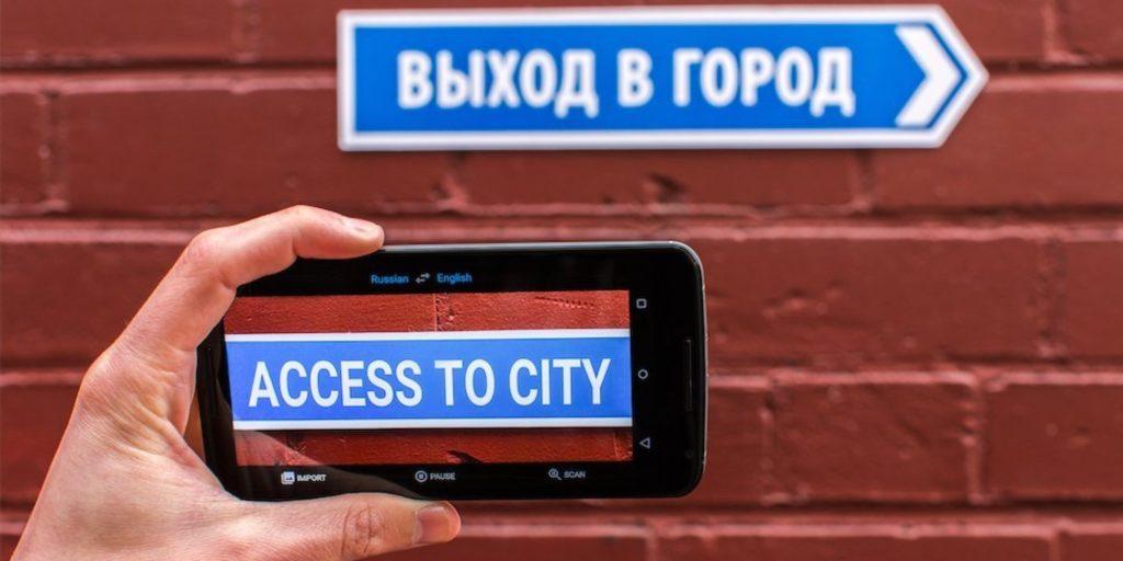 Technology & Travel: Phone Translation